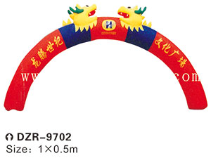 DZR-9702 Inflatable Tent Obstacle Cartoon